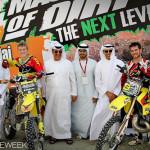 Dubai's Gulf Bike Week Relocated