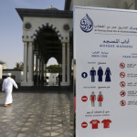 Jumeirah Mosque Manners and Dress Code