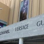 Top Luxury Brands in UAE