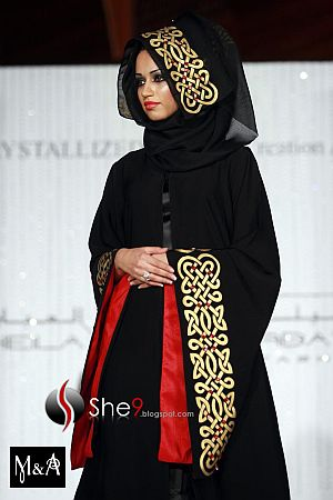 What European Fashion Experts are saying about Abaya