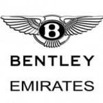 Bentley opens pre-owned showroom in Dubai