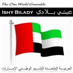 'Ishy Bilady': A film for National Day