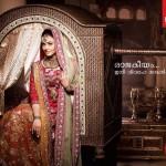 Aishwarya Rai Bachan Kalyan Jewellers Dubai