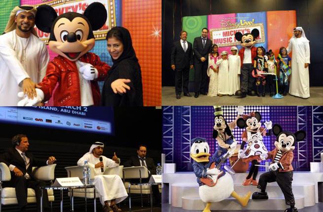 Disney Live Mickey Music Festival in Abu Dhabi