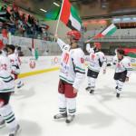 UAE Sports