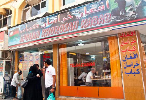 Afghan House Restaurant Nairobi