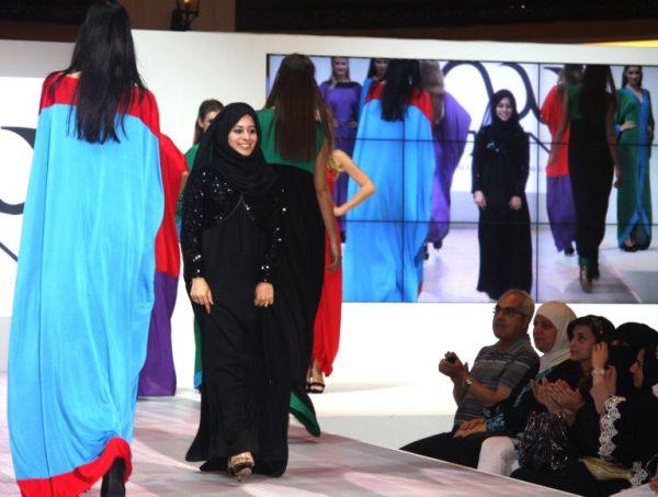 Sumayyah Al Suwaidi