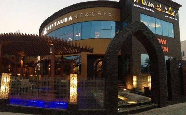 kabana restaurant jumeirah dubai