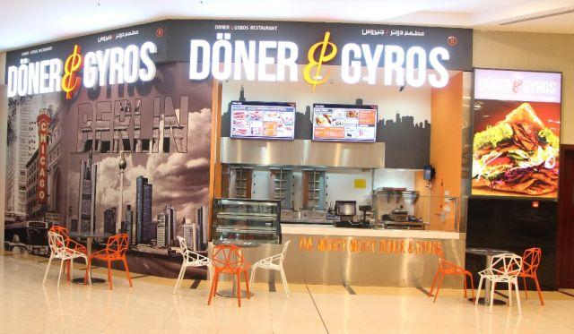 Döner & Gyros Dubai
