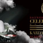 Kim Kardashian to host VIP Room Celebrity Bash at Abu Dhabi Races