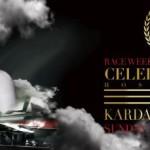 Kim Kardashian VIP Room F1
