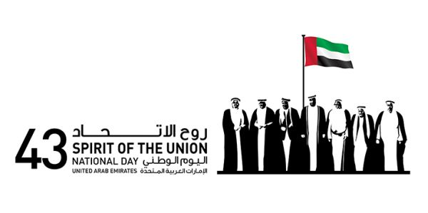UAE National Day 43