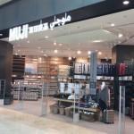 Muji yas mall abu dhabi