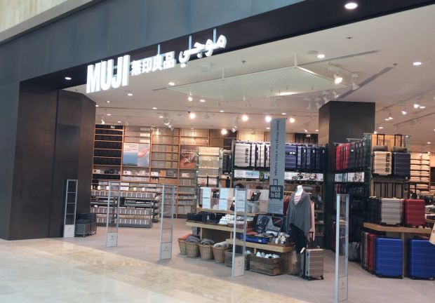 japanese retailer muji opens doors in yas mall abu dhabi. Black Bedroom Furniture Sets. Home Design Ideas