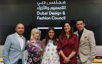 dubai design and fashion council