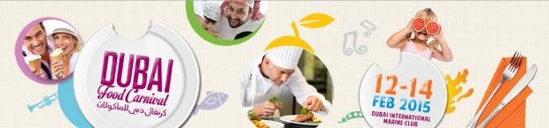 dubai food carnival 2015