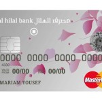 UAE Al Hilal Bank launched scented Credit Card for Female Customers