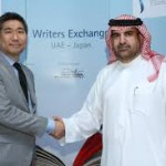 Writers Exchange with Japan enters second phase with UAE