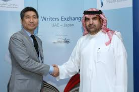 Writers Exchange