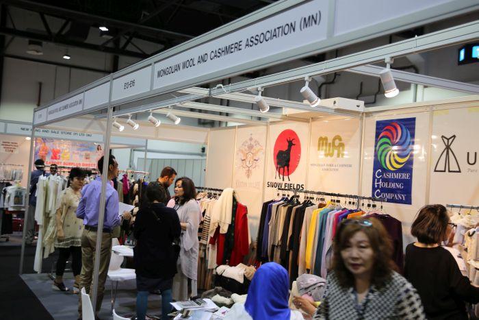 International Textile Fair Dubai