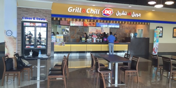 Buffet-backed fast food chain Dairy Queen in major UAE expansion