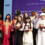 2016 Students Poetry and Quiz Competitions launched by Emirates Airline Festival of Literature
