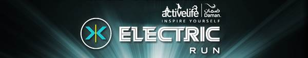 ActiveLife Electric Run