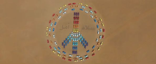 Pepsi Challenge Creates World's Largest Peace Sign In Dubai Desert