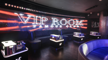 VIP ROOM JULY ROUND UP