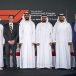 TICKETS ON SALE FOR TENTH ANNIVERSARY CELEBRATION OF THE ABU DHABI GRAND PRIX