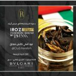 Fashion lovers this is for you – Irozi Fashion Show by Ravenna