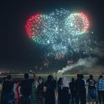 An Eid Al Fitr Extravaganza