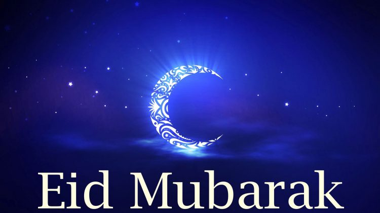 Eid Mubarak to you and your loved ones!