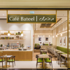 BATEEL INTERNATIONAL LAUNCHES NEW OUTLET