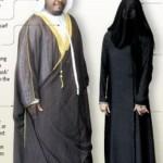 Emirati Traditional wear
