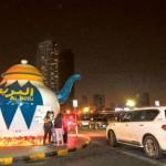 Al Breej giant teapot at Al Qasba